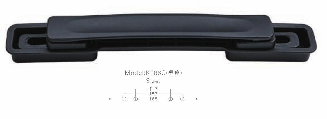 K186 C 塑座