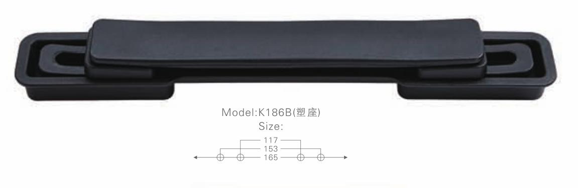 K186 B 塑座