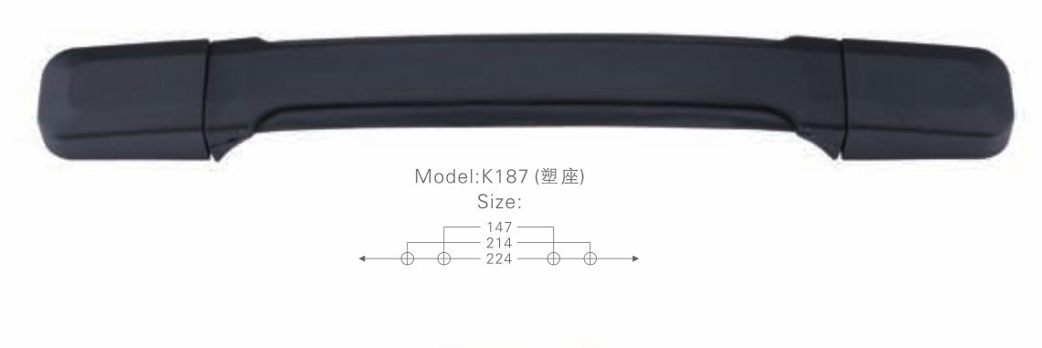 K187塑座
