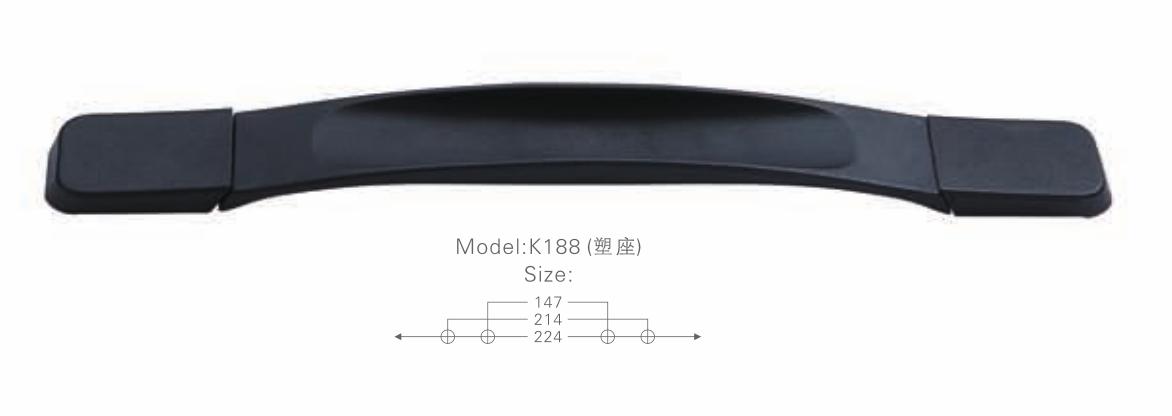 K188塑座