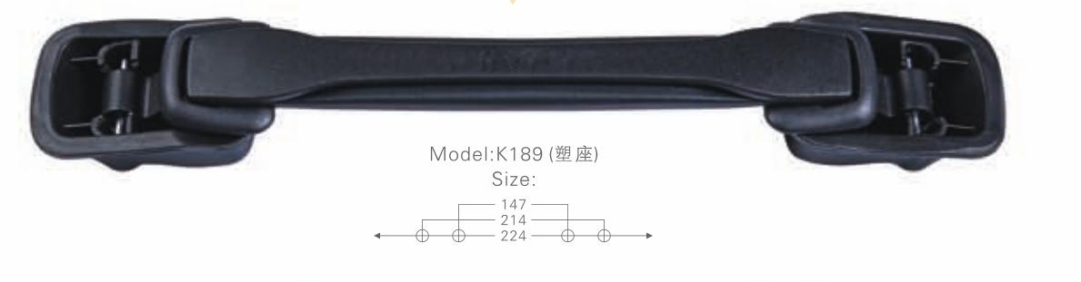 K189塑座