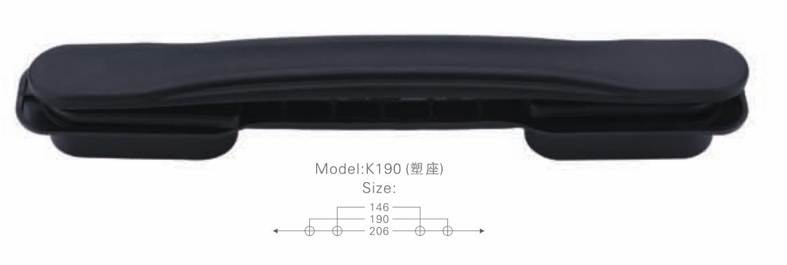 K190塑座
