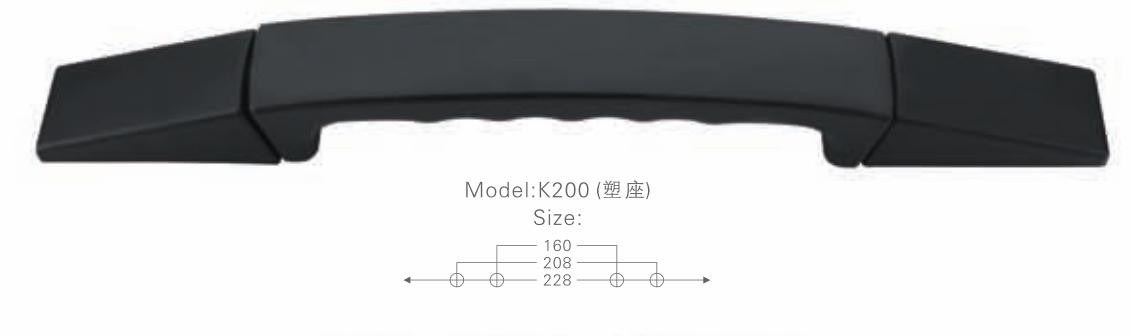 K200塑座