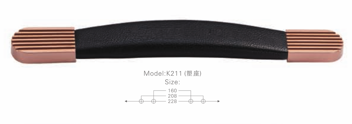 K211塑座
