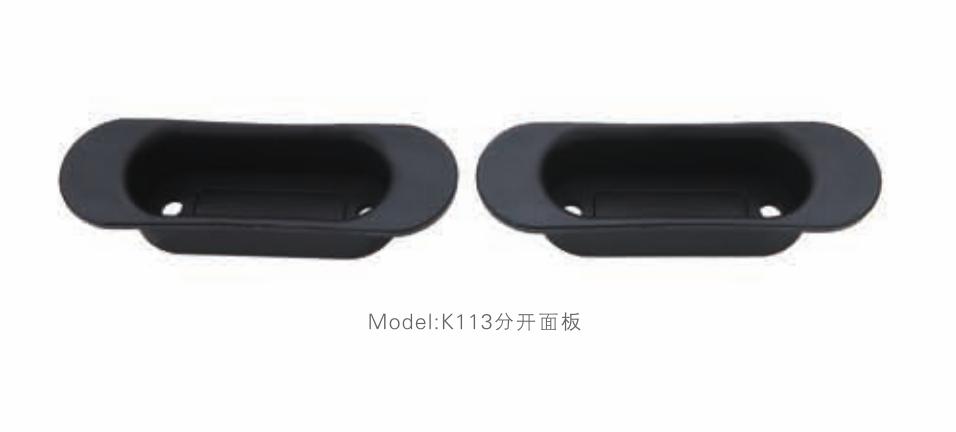 K113分開面板
