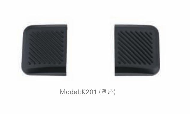 K201塑座