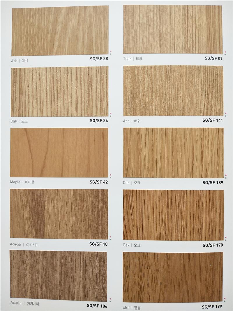 SOIF木纹膜