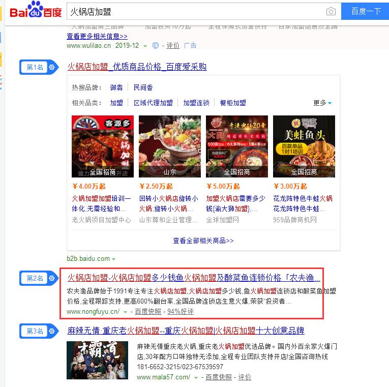 郑州网络推广实战营销