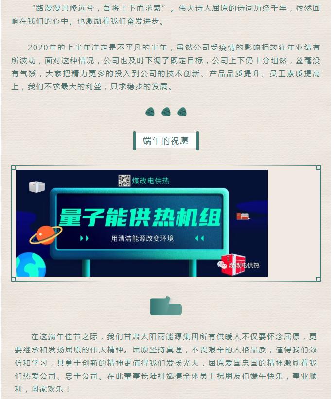 万博彩票app能供热机组特点