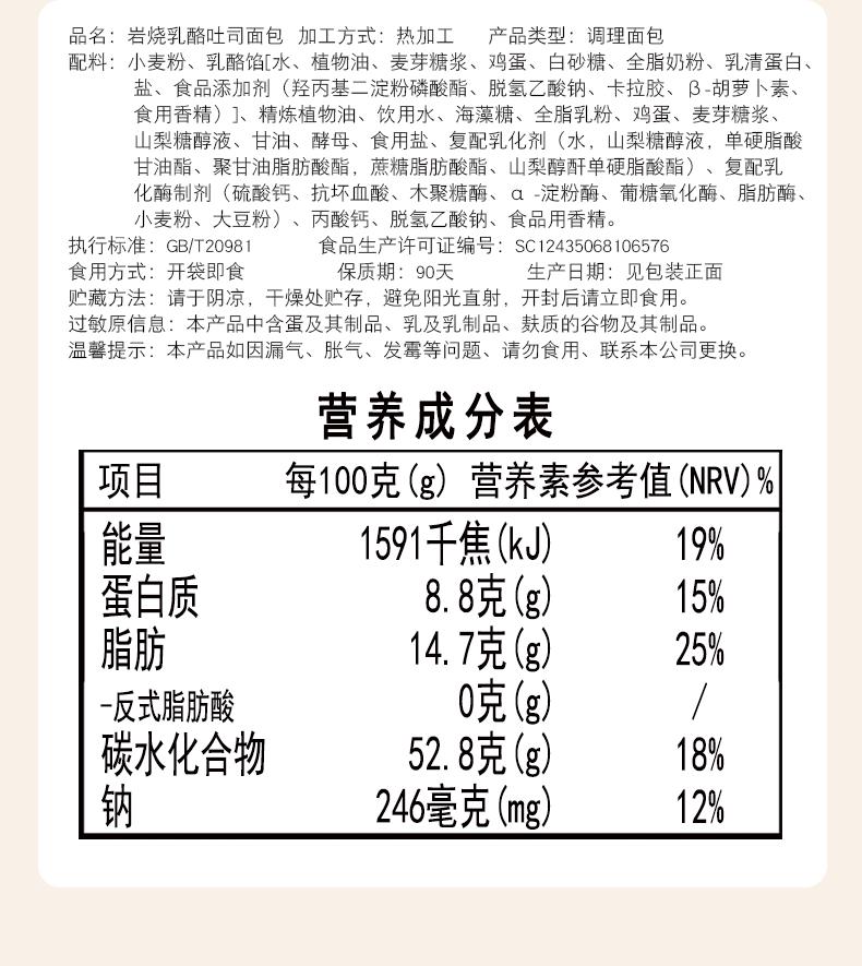 水浰芳(福建)健康科技有限公司