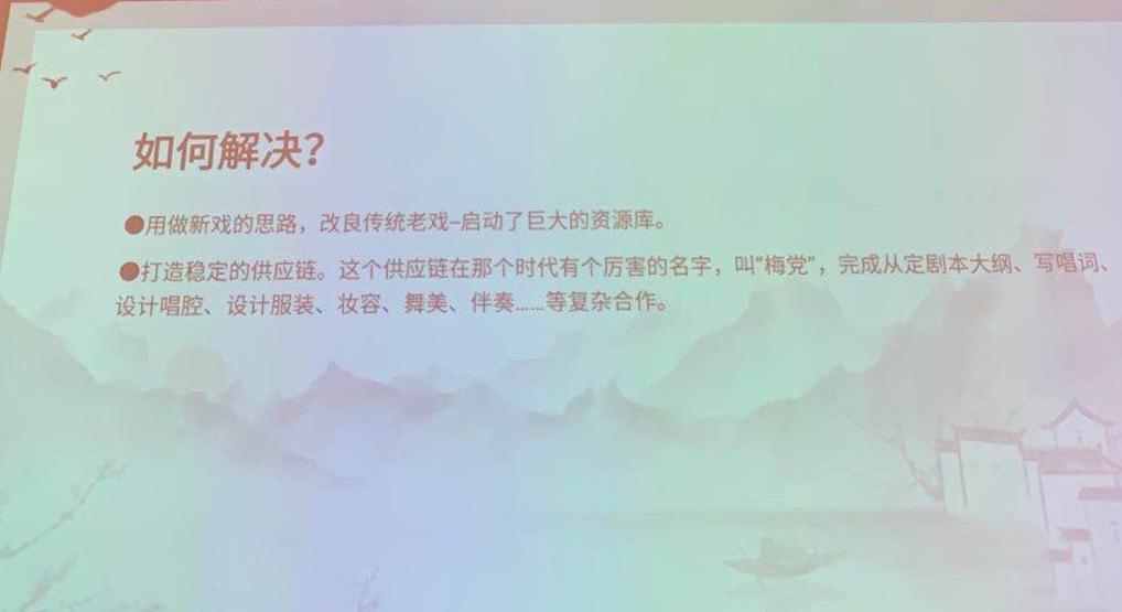 竞博jbo下载安卓竞博体育app下载安卓竞博官网app第二期读书会
