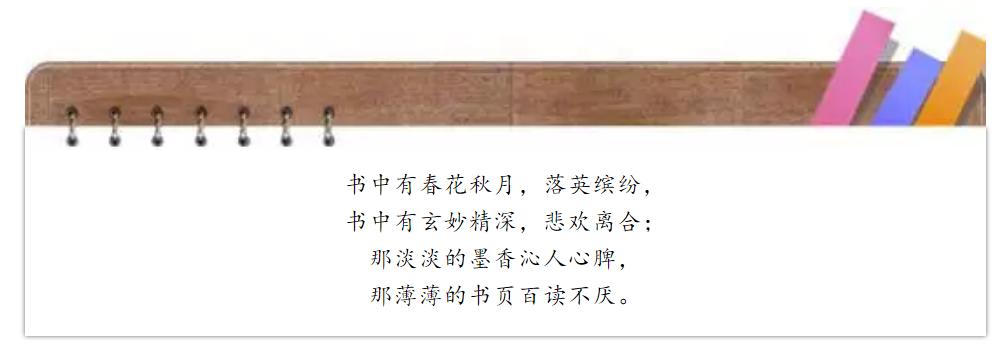 财富的逻辑——竞博jbo下载安卓竞博体育app下载安卓竞博官网app第五期读书交流分享会