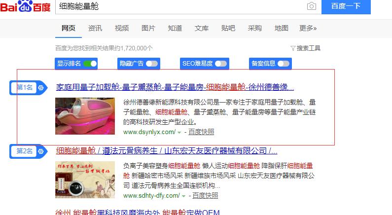 徐州網站建設