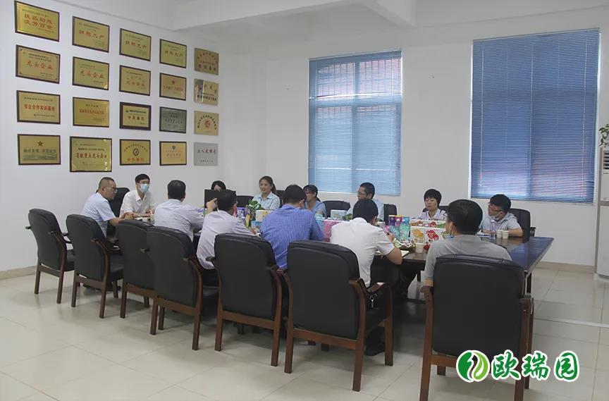 漳州市兰万安副市长莅临欧瑞园集团调研