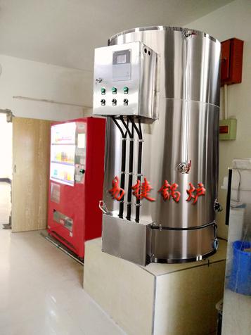 蓄热式电开水炉