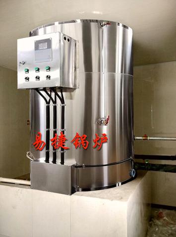 大型电开水器