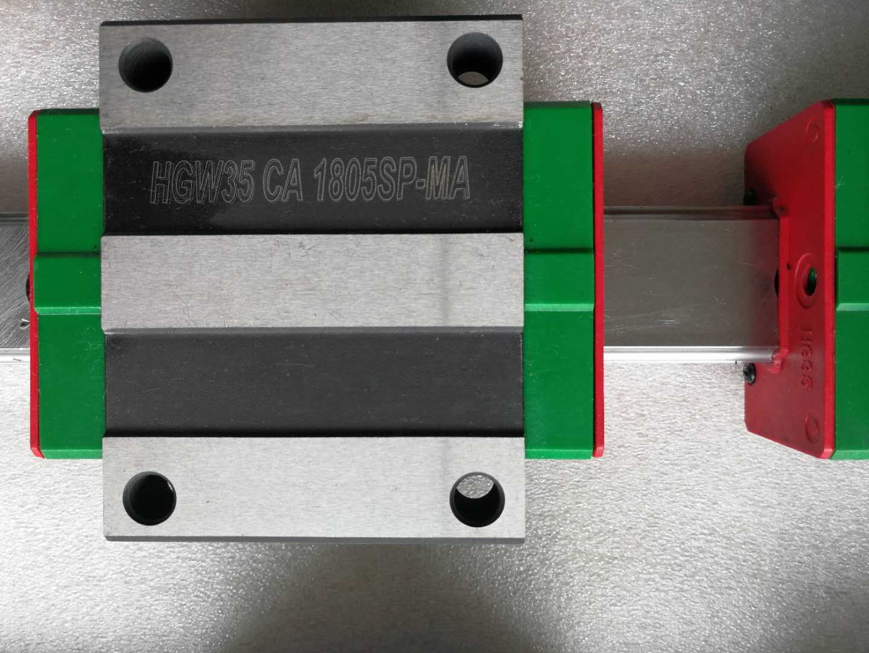 上银线性滑轨 HGW15-HGW65