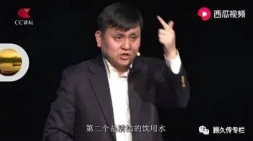 徐州凈水器