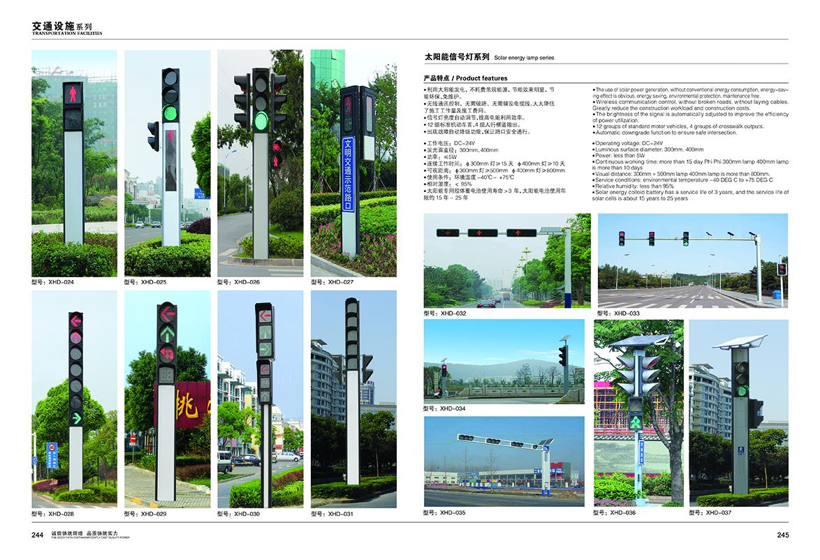 桂林太阳能信号灯厂家