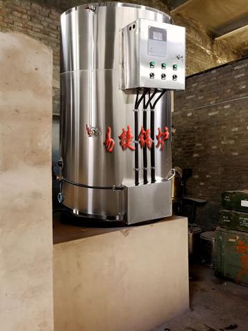 储水式电开水锅炉