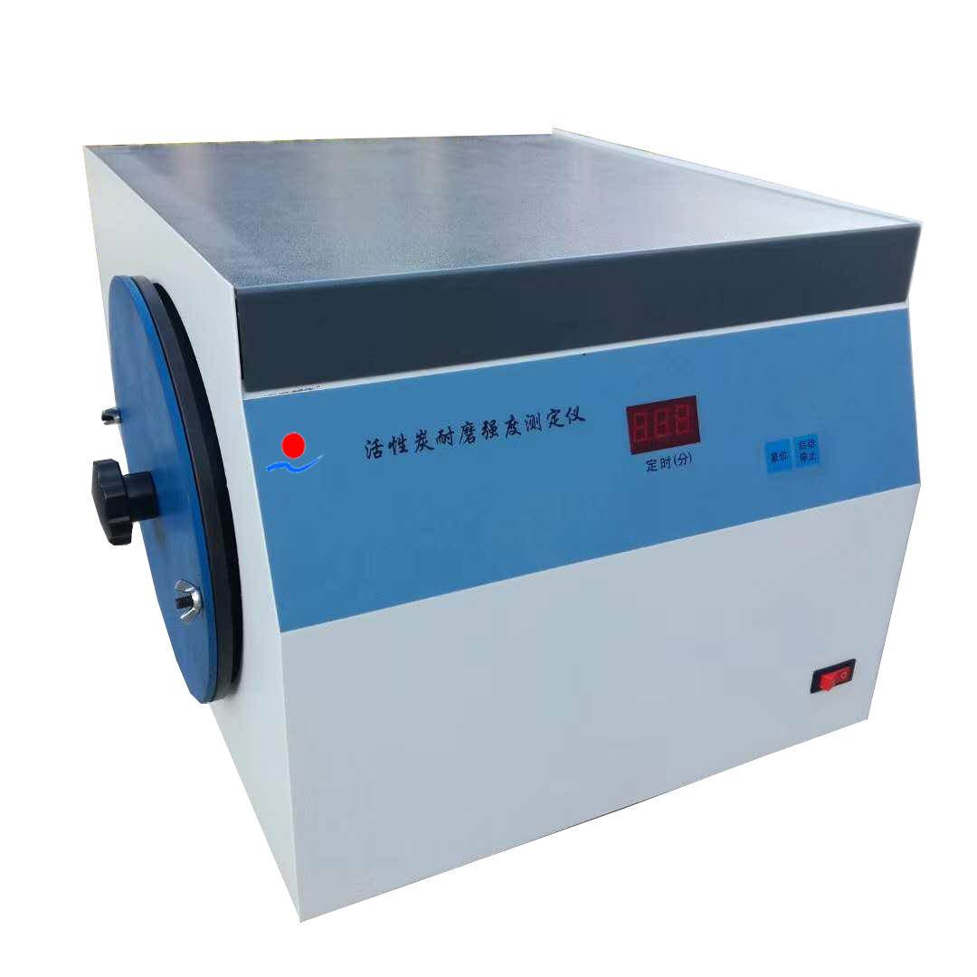 活性炭测定仪