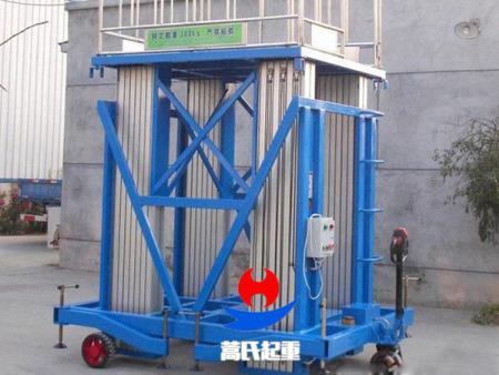 移动式液压升降机