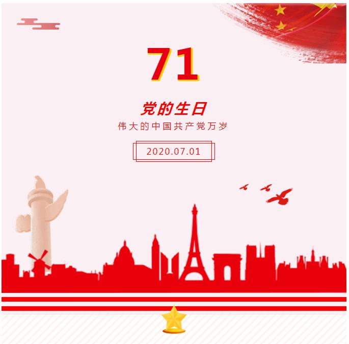 天津万博彩票app能