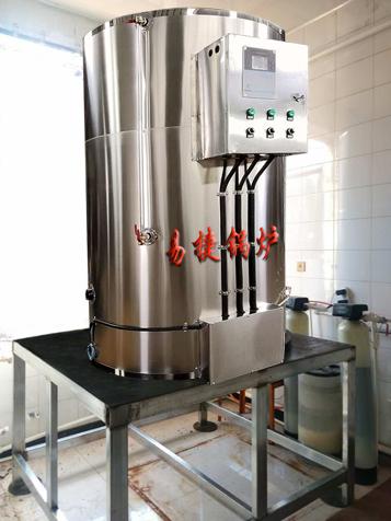 电加热开水炉