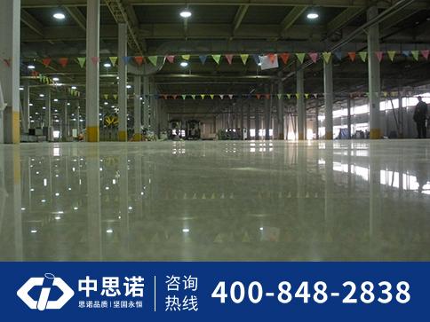 混凝土密封固化劑施工