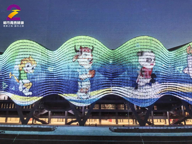 陕西红树林景观照明有限公司