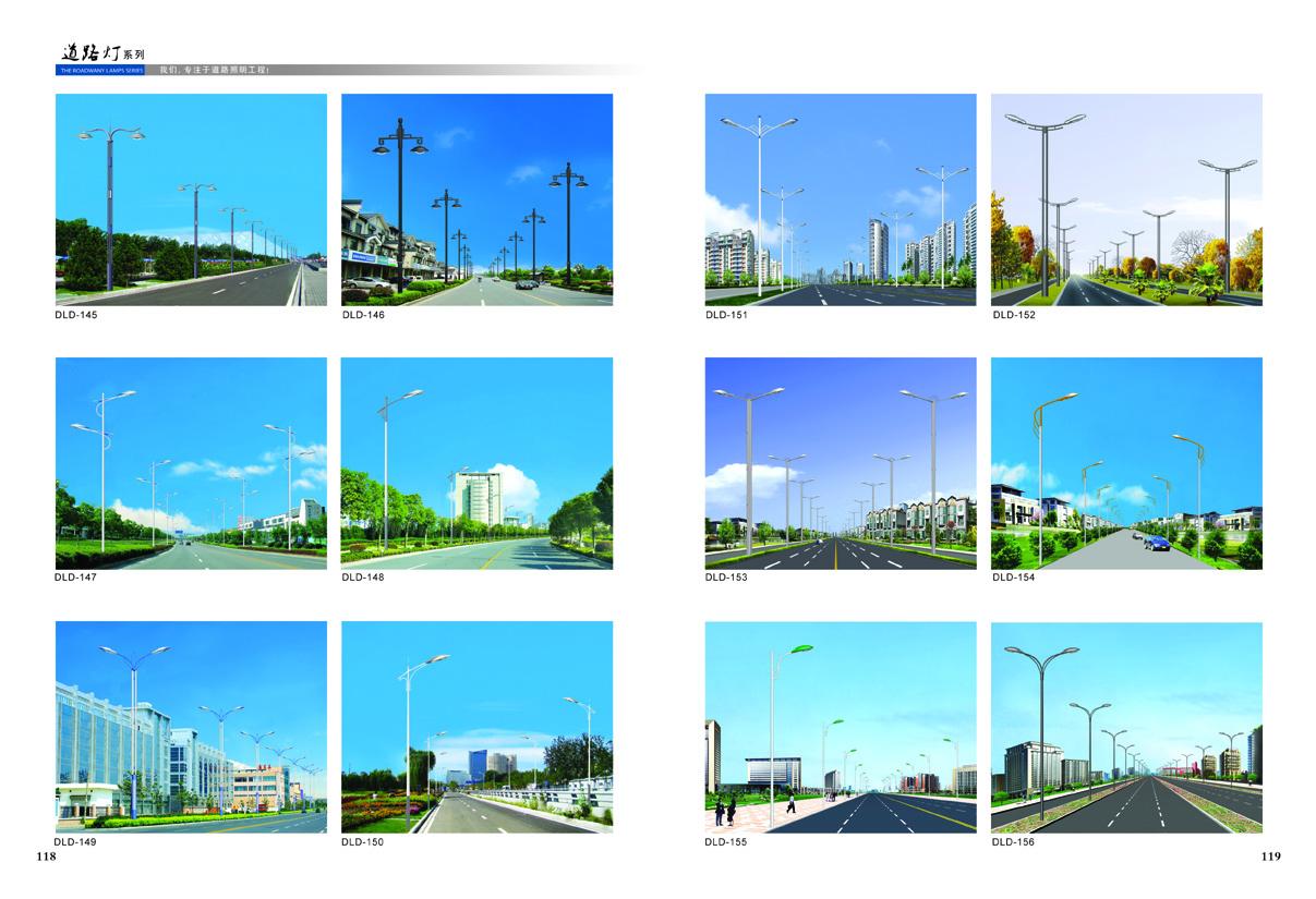 廣西市電led路燈生產廠家