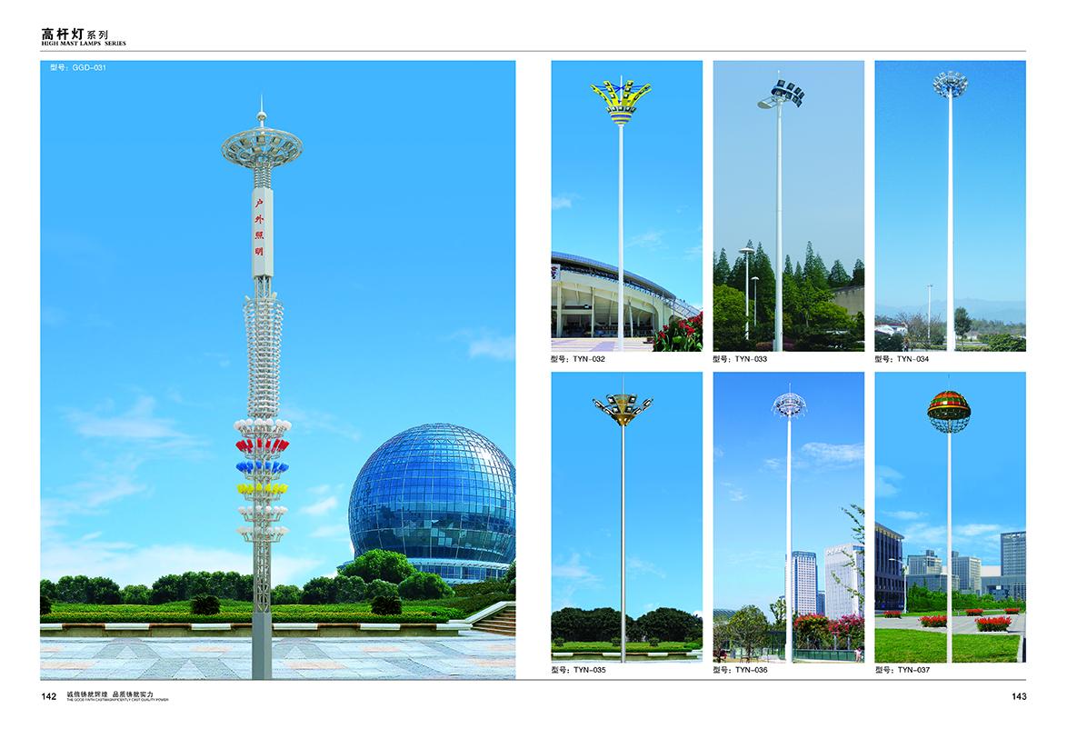 广西40米高杆灯定制厂家