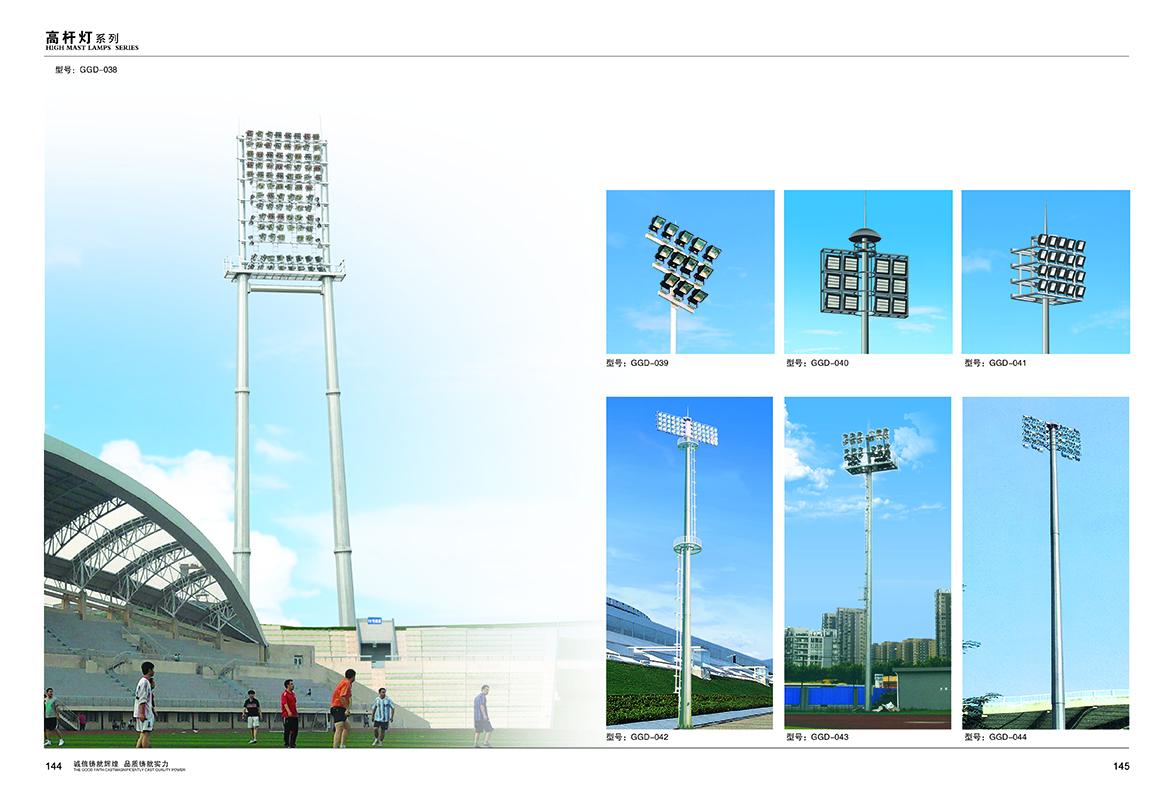 广西25米高杆灯价格
