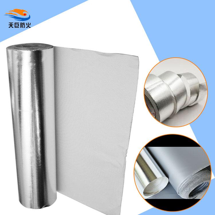 鋁箔布圖片