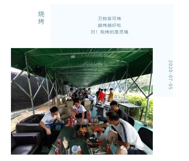 广州威尼斯官方网站登录