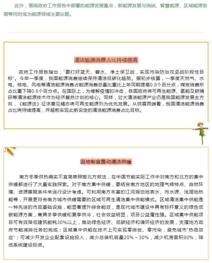 北京量子能