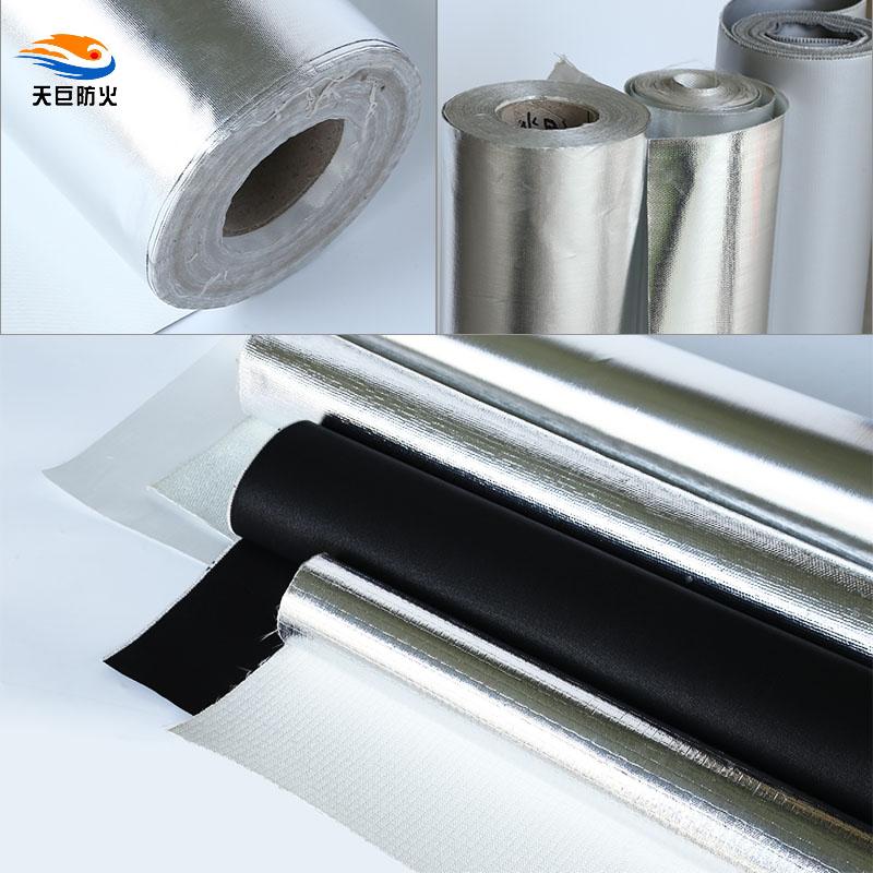 鋁箔布耐高溫