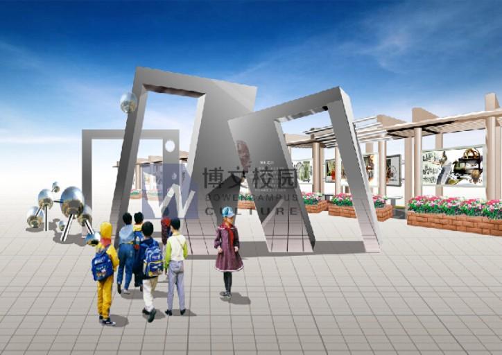 校园主题雕塑