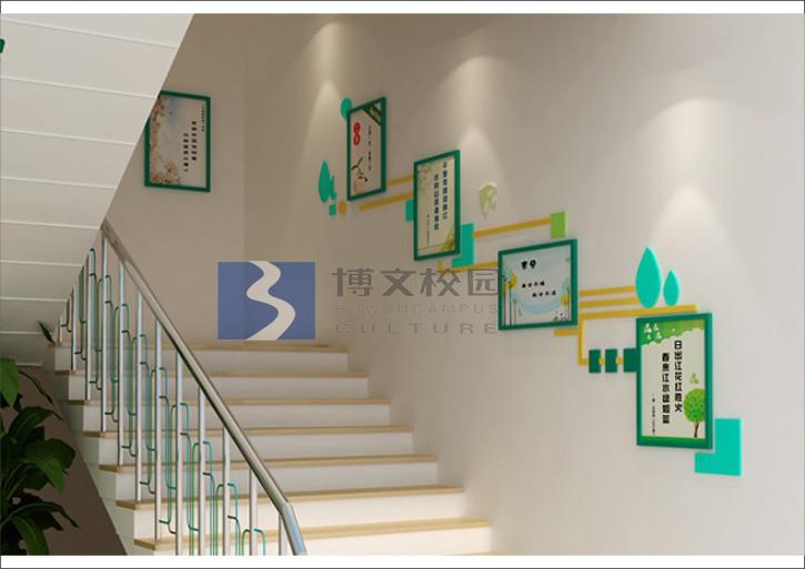 校园楼梯文化