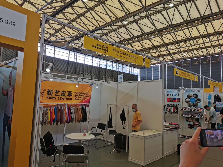 2020年上海ISPO户外展览