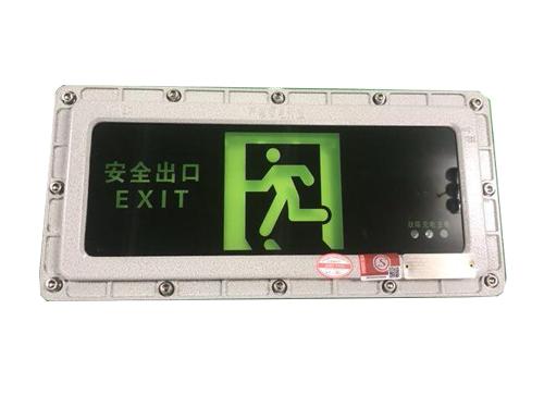 安全出口灯具