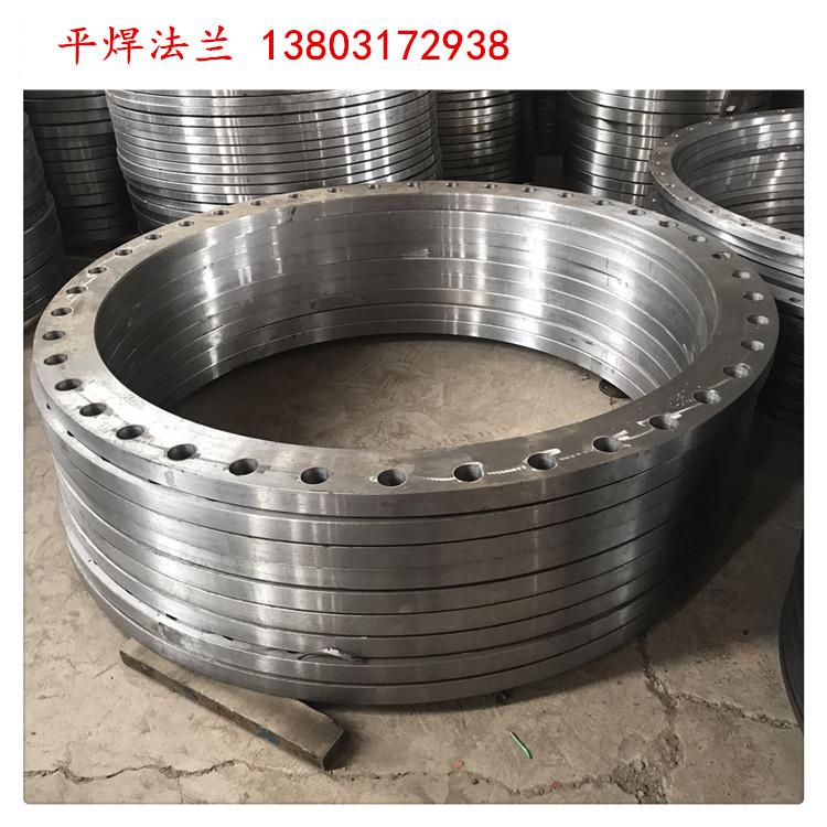 DN1000老标平焊法兰厂家