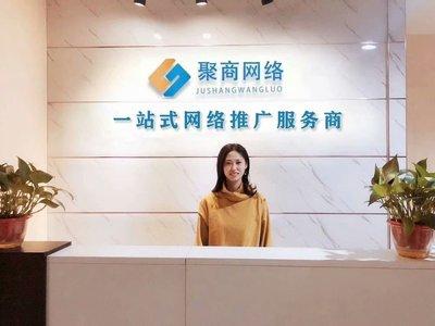 郑州市金水区网络公司
