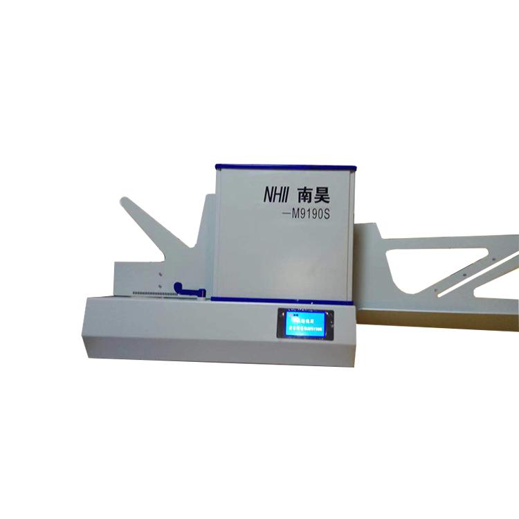 武义县答题卡读卡机实施方案