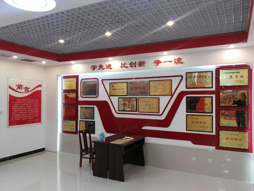 乐虎足球党建展厅