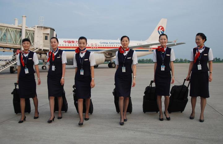 青岛航空服务学校