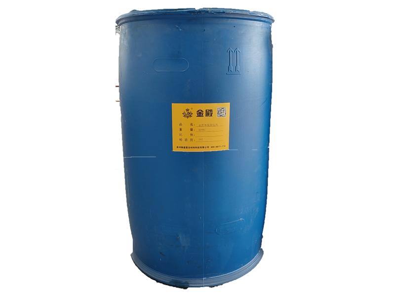 亚搏直播环氧固化剂