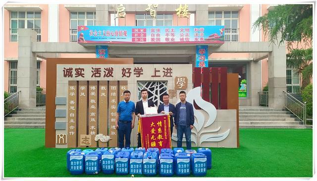 西安乐水源环保科技有限公司