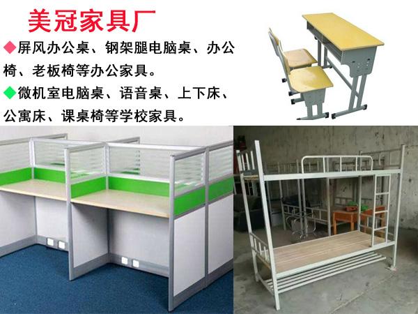 鄭州塑料課桌椅