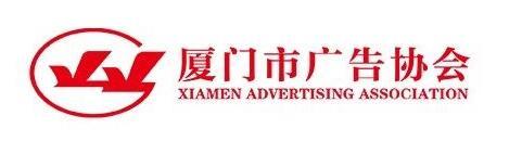 2020第三届海峡两岸公益广告大赛